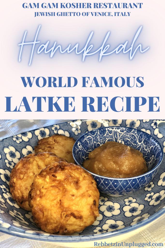 World Famous Latke Recipe