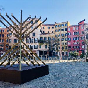 Menorah in the Jewish Ghetto Venice, Italy